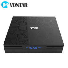 2018 VONTAR SUNVELL T9 Smart TV Box Android 8.1 4GB 32GB 64GB Rockchip RK3328 1080P H.265 4K Google Play Store Netflix Youtube(China)