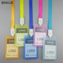 BINXUE Employees card Rope 1.5 cm wide vertical Cover Transparent Double view Hard ID holder badge Access control