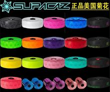 original supacaz tape road bike bar carbon bicycle bars grips cycling parts handlebar tapes available