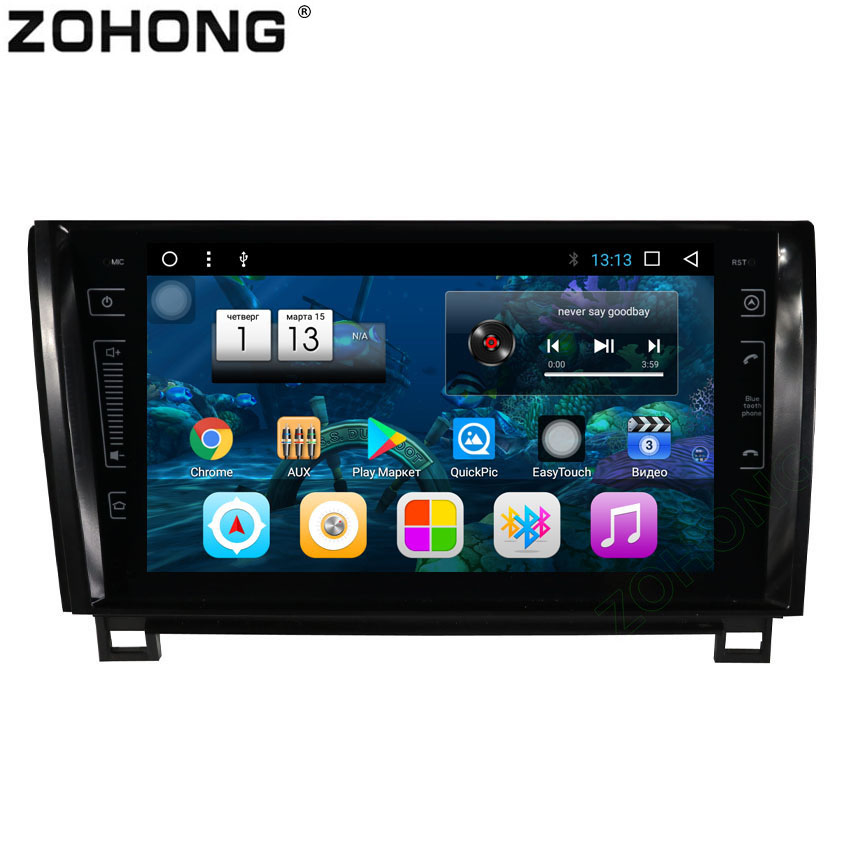 2din 9inch Octa 8 Core 2G 32Gb Android8 1 Car DVD Player for Toyota Tundra Sequoia