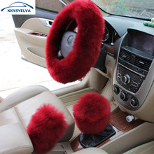 KKYSYELVA Fur Car Steering wheel covers Winter heated Steering Wheel Cover Interior accessories Car Seat covers все цены
