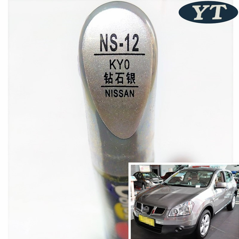 Car Scratch Repair Pen, Auto Paint Pen SILVER Color For Nissan Qashqai X-trail Sylphy Teana Sunny Tiida Livida Geniss March