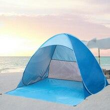 Кемпинг Палатки путешествия Спальные мешки открытый пикник Camo зерна леопарда большой палатка