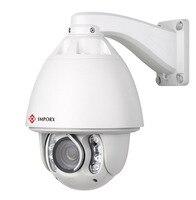 2018 Новый Автоматического Отслеживания Камеры PTZ ir 150 м Открытый безопасности ip камера Открытый 1080 P 2MP hd wifi auto tracking ptz IP камера