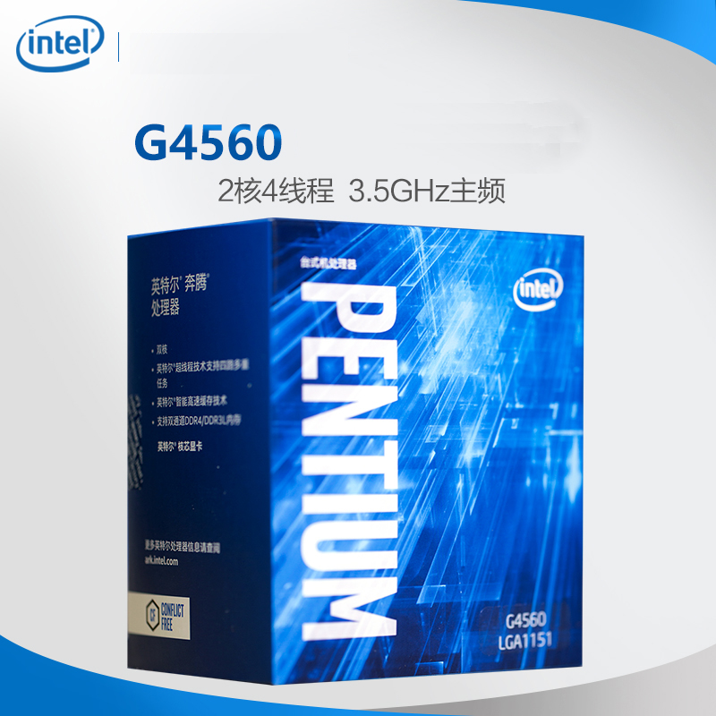 Intel / Intel G 4560 7th generation dual core four thread processor 3.5G Pentium boxed CPU intel p6200 slbua 2 13 2m pga bloomfield dual core cpu black mirror silver