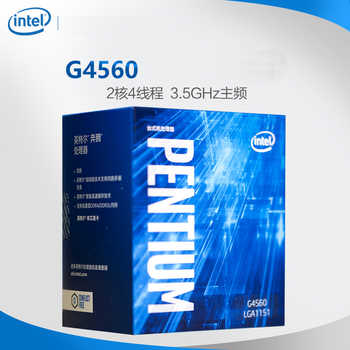 Intel / Intel G4560 7th generation dual core four thread processor 3.5G G 4560 Pentium boxed CPU - DISCOUNT ITEM  0% OFF All Category