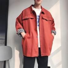 2018 Più Nuova Tendenza Moda Giacca A Vento Plaid Maniche Vestiti degli  uomini della Tuta Sportiva Casuale Allentato di Colore S.. 69986d64c17