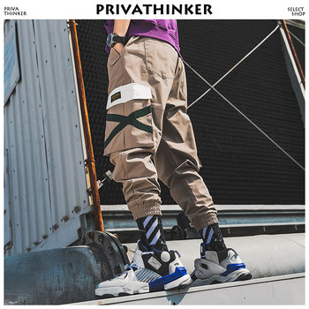 a182e5a70d Privathinker de Cruz Joggers pantalones hombres 2018 Mens Hip Hop pantalones  de hombre bolsillos pantalones 3XL overoles ropa 3XL