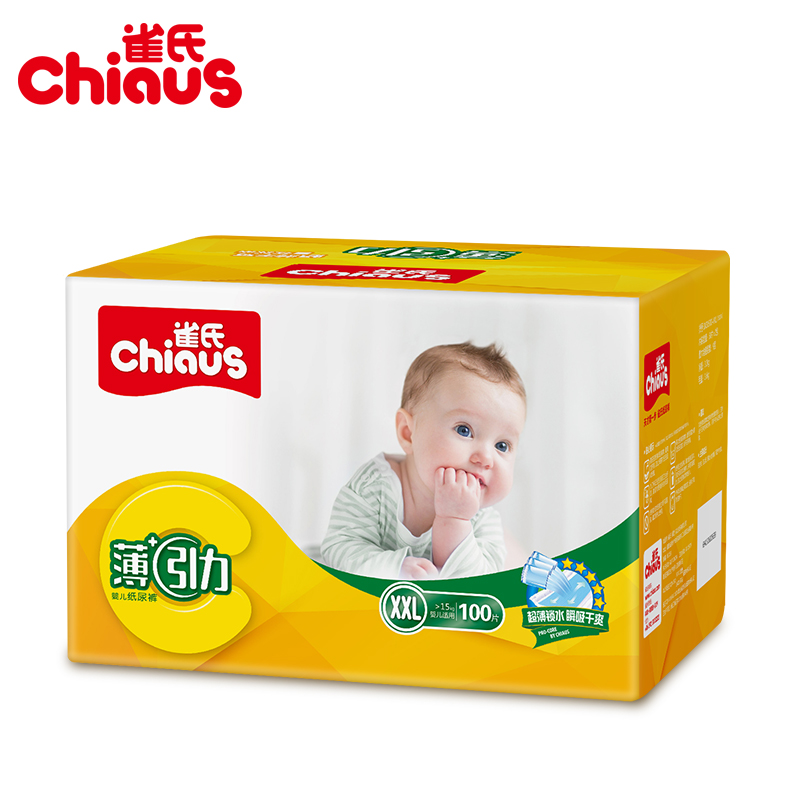 Baby diapers disposable nappies Chiaus Ultra Thin 15 kg 100 pcs XXL absorbent breathable leak protection