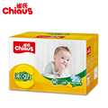 Baby diapers disposable nappies Chiaus Ultra Thin >15 kg 100 pcs (XXL) absorbent breathable leak protection no diaper rash