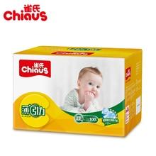 Bébé couches couches jetables Chiaus Ultra Mince> 15 kg 100 pcs (XXL) absorbant respirant fuite protection aucun érythème fessier