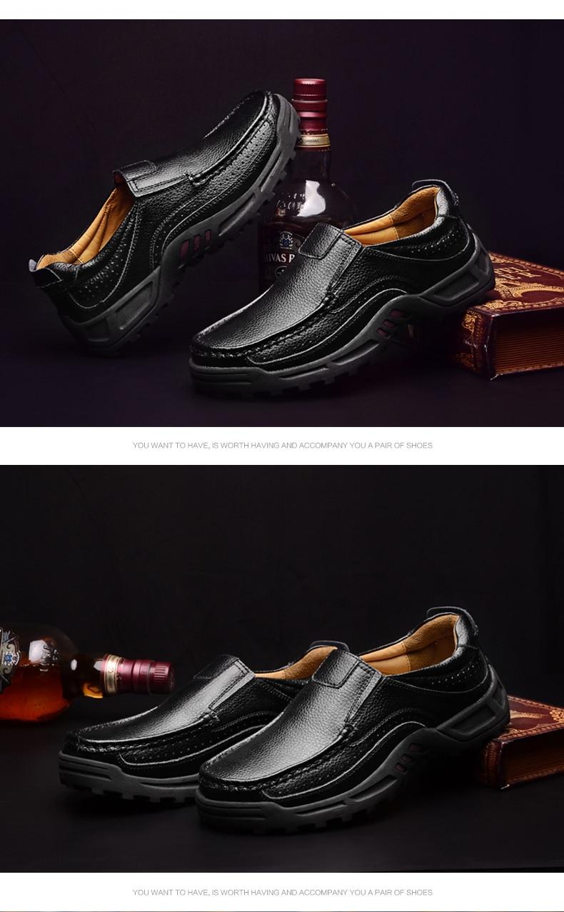 נעליים של Vancat ההנחה 17