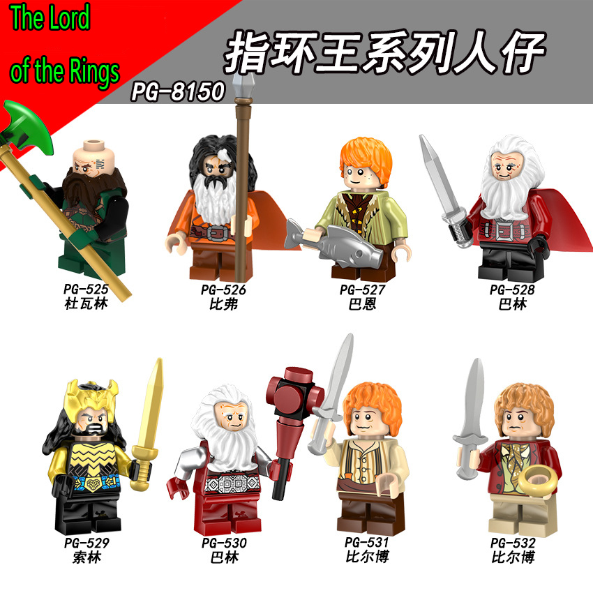 For Hobbits Movie Figures Sauron Bilbo Baggins Thorin Dwalin Lord of the Rings Model Building Blocks Bricks Toys Figures купить в Москве 2019