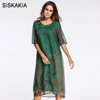 Siskakia Vintage print silk dress plus size round neck Single breasted design knee length dresses 3XL Elegant women summer 2018