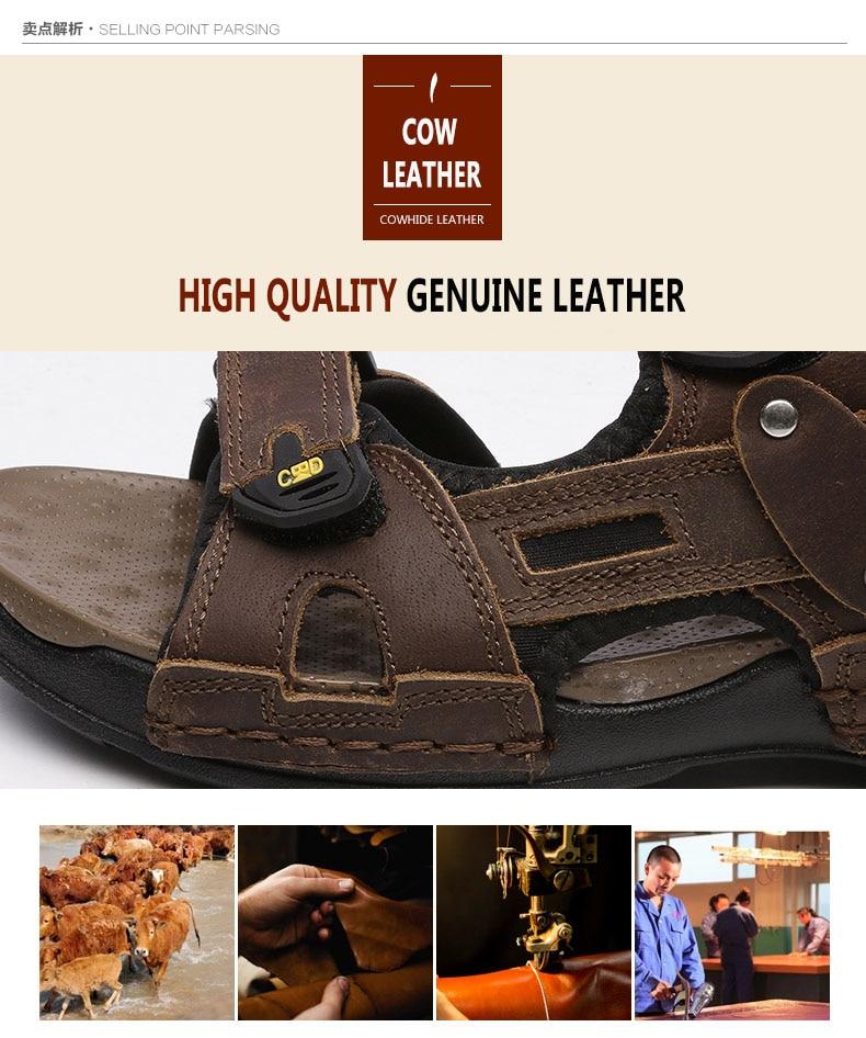 summer-hiking-sandals-genuine-leather-beach-sandals (5)