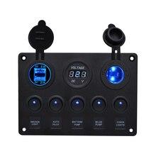 12 В розетка 5 банд ВКЛ-ВЫКЛ тумблер панель прикуривателя зарядное устройство двойной USB разъем Вольтметр для автомобиля грузовик кемпер