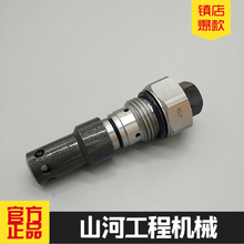 Hitachi excavator EX200-1/200-2/200-3 main Gun Distribution Valve overflow Control Safety Accessories