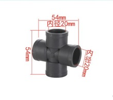 10pcs/lot  Inner diameter:20mm(DN15) PVC water pipe fittings four-way connector