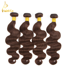HairUGo Hair Pre-colored Brazilian Body Wave Hair 4 Bundles Human Hair Extensions Non Remy Hair Free Shipping #4 Color