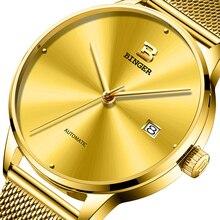 2017 New BINGER Mens Watches Brand Luxury automatic mechanical Men Watch Sapphire Wrist Watch Male relogio masculino B-5080M-10