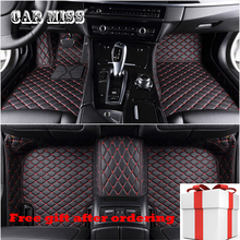 лучшая цена custom car floor mats for Skoda kodiaq all models superb fabia octavia rapid yeti KAROQ KAMIQ auto accessories car mats
