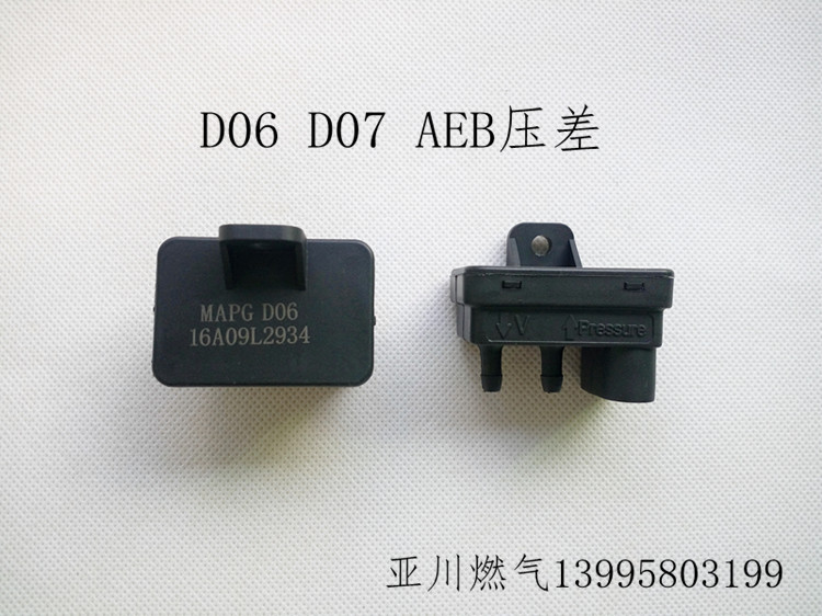High quality LPG CNG gas MAP sensor Gas pressure sensor for CNG LPG gas system for car import chip more accurate and stableHigh quality LPG CNG gas MAP sensor Gas pressure sensor for CNG LPG gas system for car import chip more accurate and stable