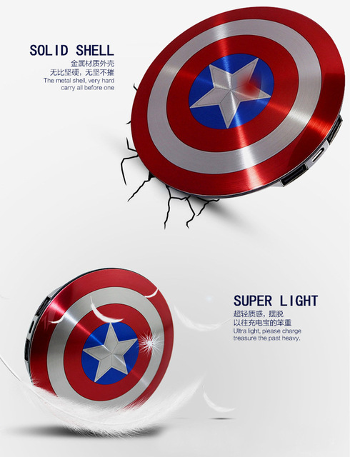 Avengers Captain America Shield Power Bank Mobile Charger External Battery 12000mah For Phone Charger
