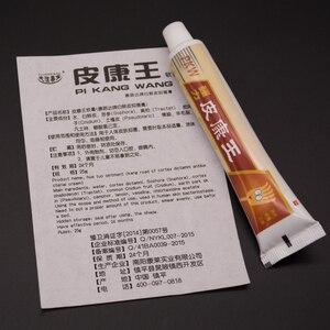 Image 4 - 1 قطعة العشبية الصينية الصدفية مرهم مضاد للجراثيم كريم ل Pruritus الأكزيما التهاب الجلد المضادة للحكة العناية بالبشرة P1032