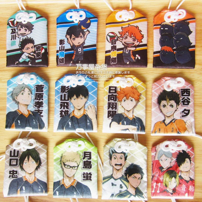 Haikyu! Oikawa 8/'/' Plush Anime Manga NEW