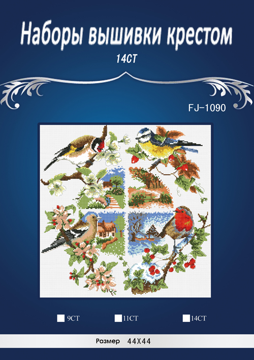 4th Four Season Birds Counted Cross Stitch 14CT Cross Stitch Sets Wholesale cartoon Cross stitch Kits