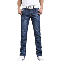 VEITCHE Brand Pants 2017 Summer Men jeans high quality straight high waist Denim Pants homme Trousers Men Jeans 28-38 plus size