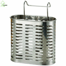 YI HONG 304 Stainless Steel High Quality Kitchenware Storage Holder Hollow Out Drain Water Type Tableware Storage Cage A1150c недорго, оригинальная цена