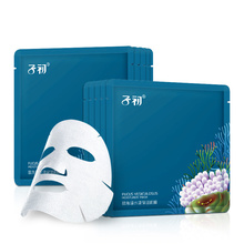Skin Care Plant Facial Mask Moisturizing and hydrating Face Mask Face for Pregnant women Maternity недорого
