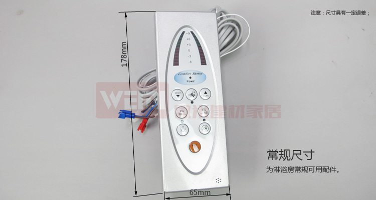 Old fashioned controller old computer shower cabin control panel shower room pc board multifunctional 12v