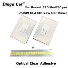 50 יח\חבילה 250um ב מסגרת סרט OCA אופטי ברור דבק עבור Huawei P20 לייט/P20 פרו OCA דבק מגע זכוכית עדשה + קל מדמיע מדבקה