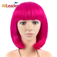 Alileader Halloween Wig High Temperature Fiber Women's Cosplay  Straight Short Synthetic BOB Hair Wigs Christmas Party 23 Colors