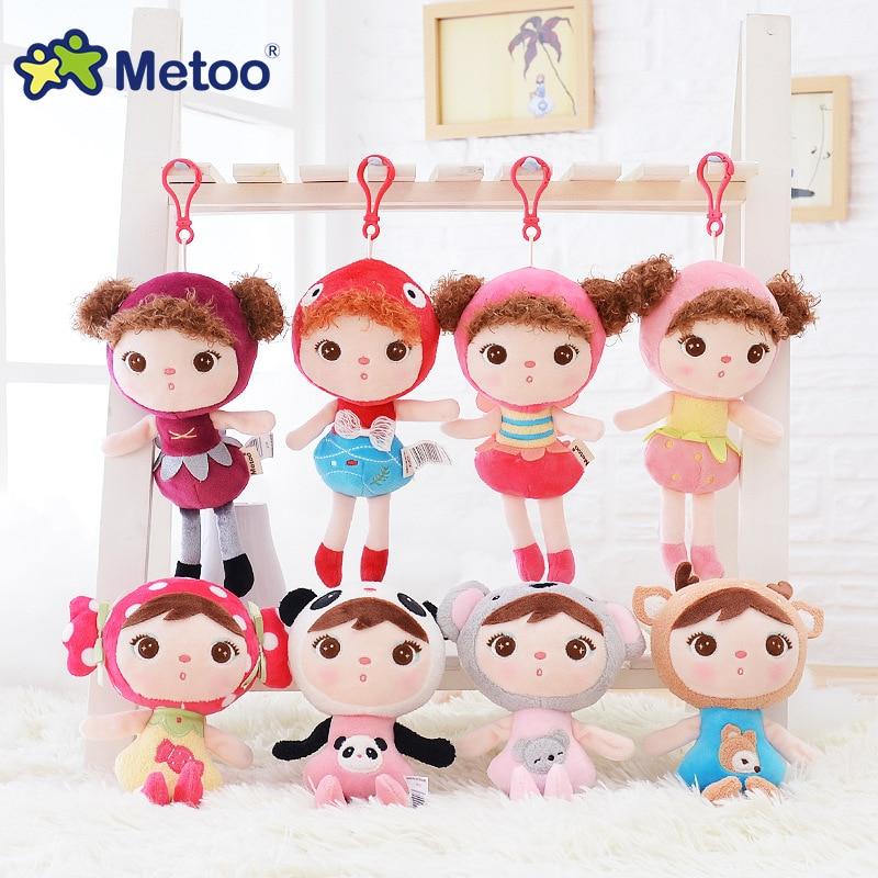 Mini metoo boneca brinquedos de pelúcia macio animais de pelúcia para meninas bebê bonito coelho pequeno keychians pingente para crianças meninos presente de natal