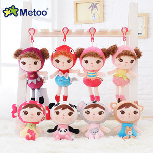 Mini Metoo Doll Soft Plush Toys Stuffed Animals For Girls Baby Cute Beautiful Rabbit Small Keychians Pendant For Kids Boys(China)