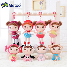 Mini muñeca Metoo suave juguetes de peluche animales de peluche para niñas bebé lindo conejo pequeño llavero colgante para niños Navidad regalo