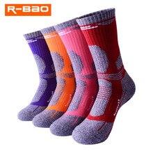 Calcetines de senderismo para hombre y mujer, calcetín deportivo, térmico, grueso, absorción de humedad, antideslizantes