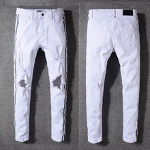 d6ea9cb83b87 New Italy Style  5342  Men s Distressed Hollow Out Mix Grey Sides White  Denim Skinny