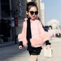 2016 New Autumn Winter Turtleneck Girls Faux Leather Fashion Jacket Good Quality Faux Fur Decoration Girls