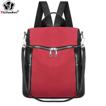 Vintage Faux Suede Backpack Women Luxury Brand Leather Large Capacity School Bag Casual Shoulder Bags for Mochila