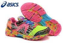 ASICS GEL-NOOSA TRI 8 Zapatos Corrientes de Las Mujeres de alta Calidad, Transpirable ASICS GEL-NOOSA TRI 8 Zapatos de Los Deportes de Las Mujeres zapatillas de deporte