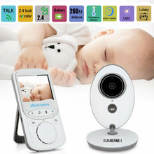 Xuanermei Wireless LCD Audio Video Baby Monitor VB605 Radio Nanny Music Intercom IR 24h Portable Baby Camera Baby Walkie Talkie