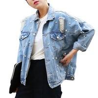 Zuid-korea Losse Pin Gat kraal parel Jeans Bezaaid gat out ripped modetrends elegante vrouwen denim standaard SPSR schip jas