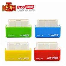 EcoOBD2 Nitroobd2 дизель OBDII Автомобильный чип тюнинговая коробка штекер и привод OBD2 чип тюнинговая коробка нижний топливный и нижний Эмиссионный инструмент
