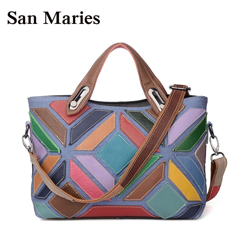 San Maries Vintage Colorful Randomly Patchwork Leather Top handle Bags Women All match Shoulder Bag Female