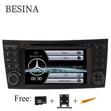 Besina два Din 7 дюймов dvd-плеер автомобиля для Mercedes Benz E-Class W211 E200 E220 E300 E350 радио gps навигация руль карта