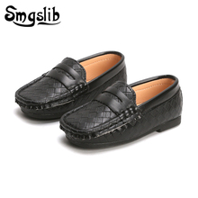 Kids Shoes Child Moccasin Children Loafer Sneakers 2019 Spring Autumn Boys Casual Shoes Baby Girls Pu Leather White Shoes цена